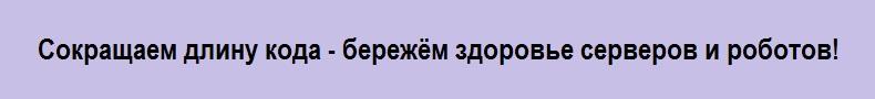 Deviz_3