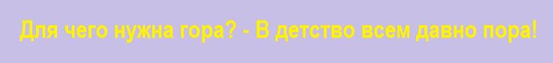 Deviz_9